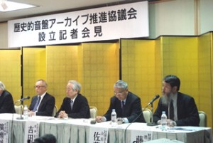 HiRAC設立記者会見 副代表幹事に選任された当財団理事長の藤本草(右端)2007年4月