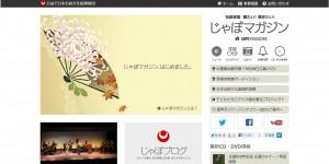 japo_magazine